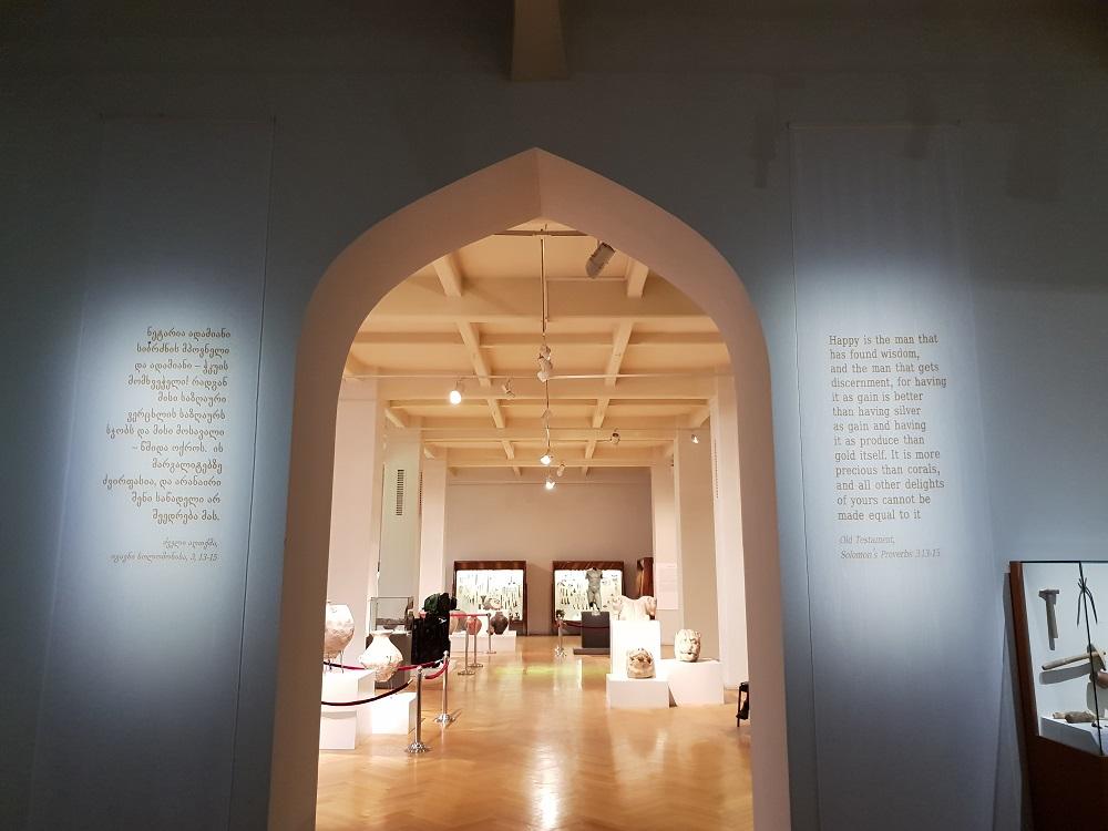 Archeologie_Nationaal Museum_Tbilisi